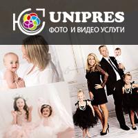 (c) Unipres.ru
